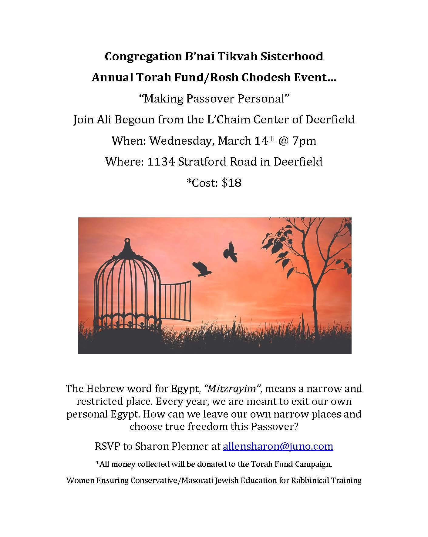 B'nai Tikvah Sisterhood Annual Torah Fund/Rosh Chodesh Event