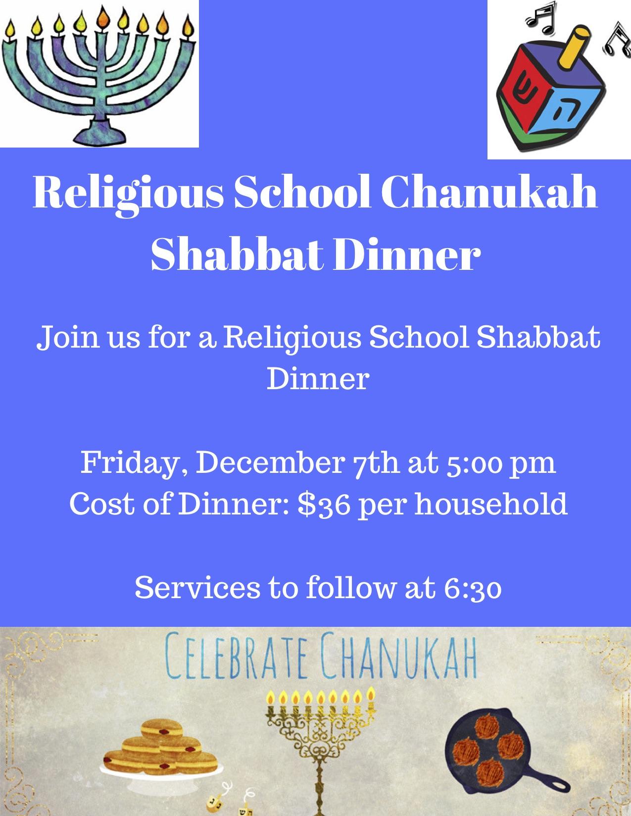 Religious School Chanukah Shabbat Dinner