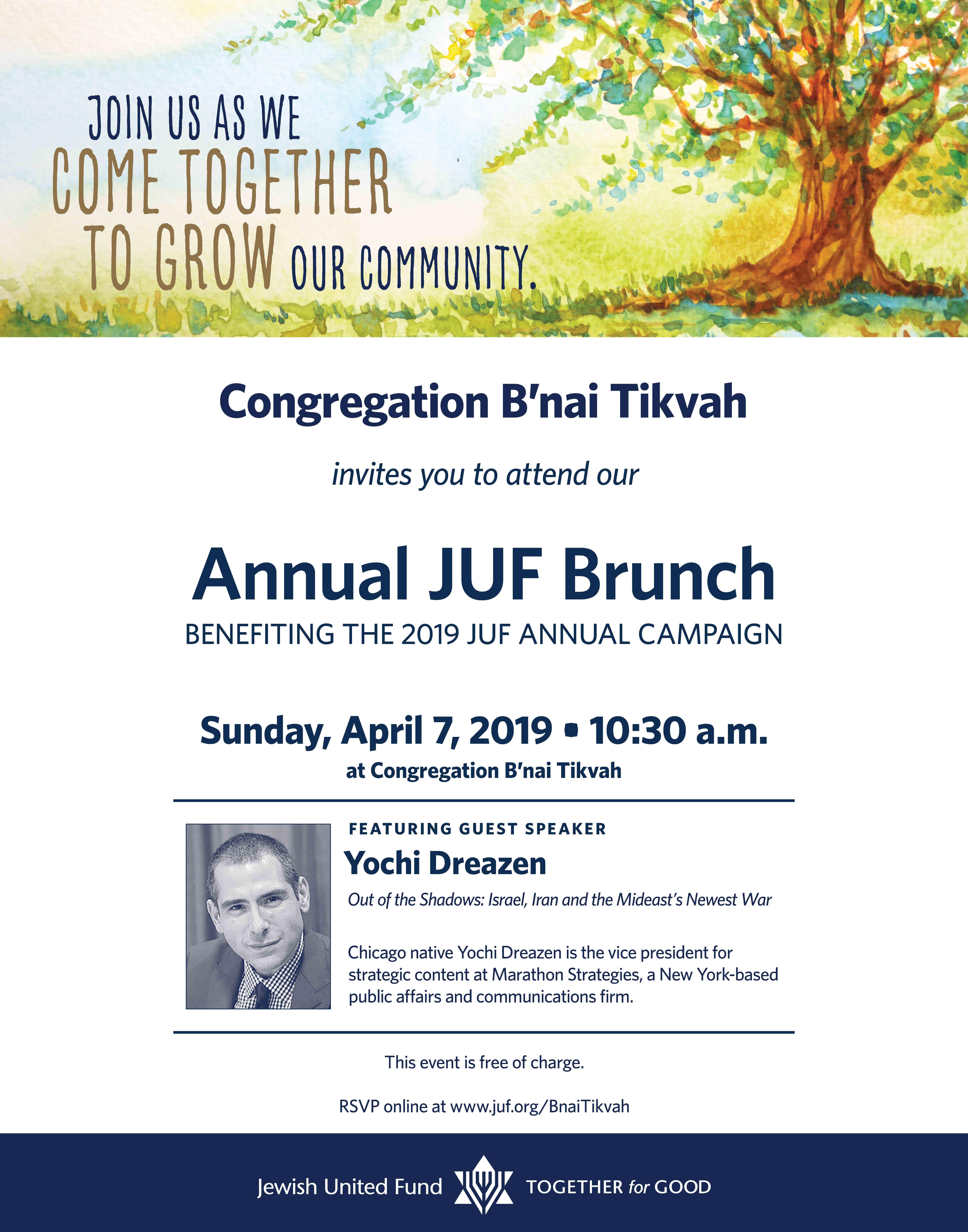 Annual JUF Brunch