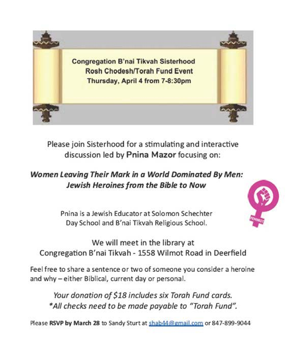 Sisterhood Rosh Chodesh/Torah Fund Event