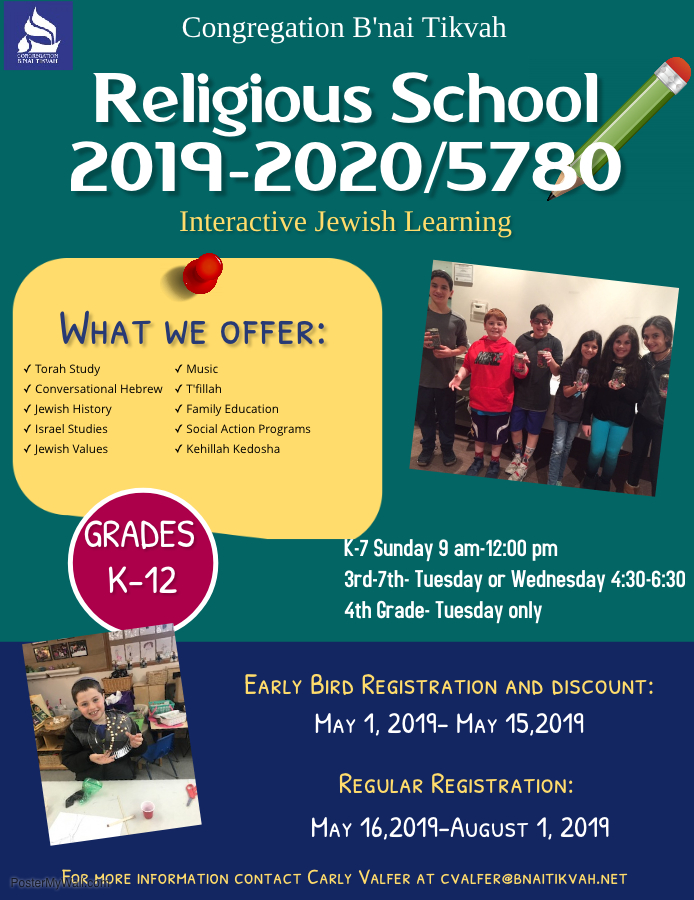 Religious School 2019-2020/5780 Registration