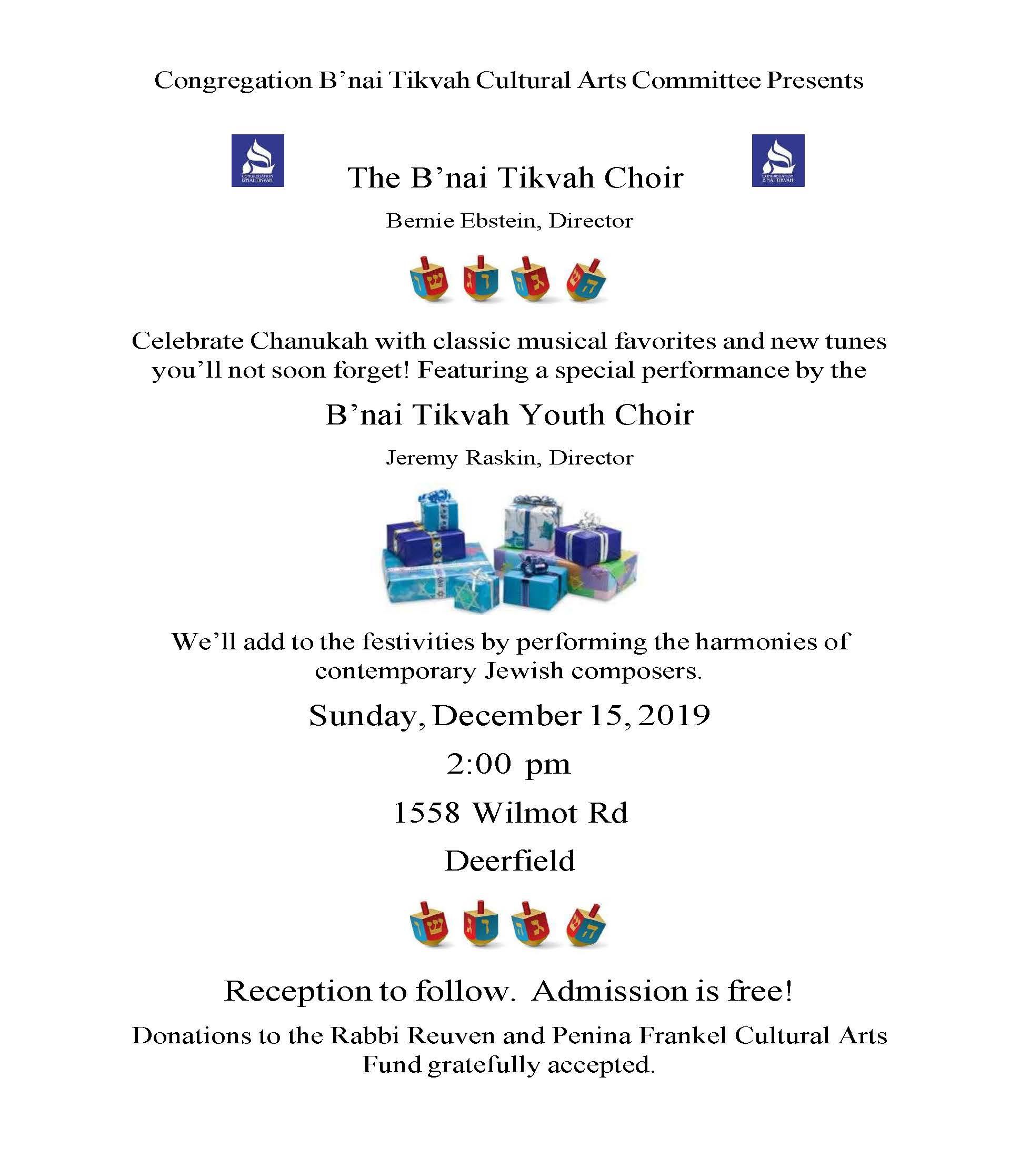 B'nai Tikvah Choir Concert