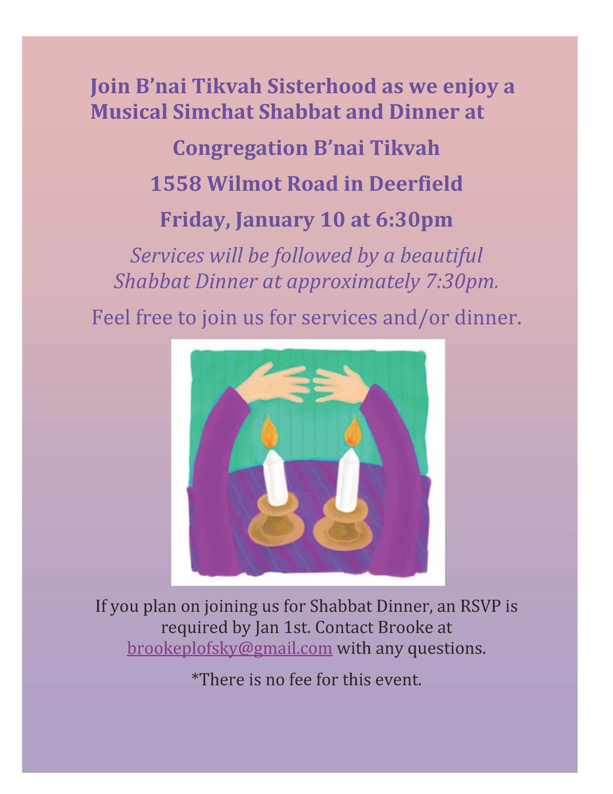 Musical Simchat Shabbat and Sisterhood Shabbat Dinner