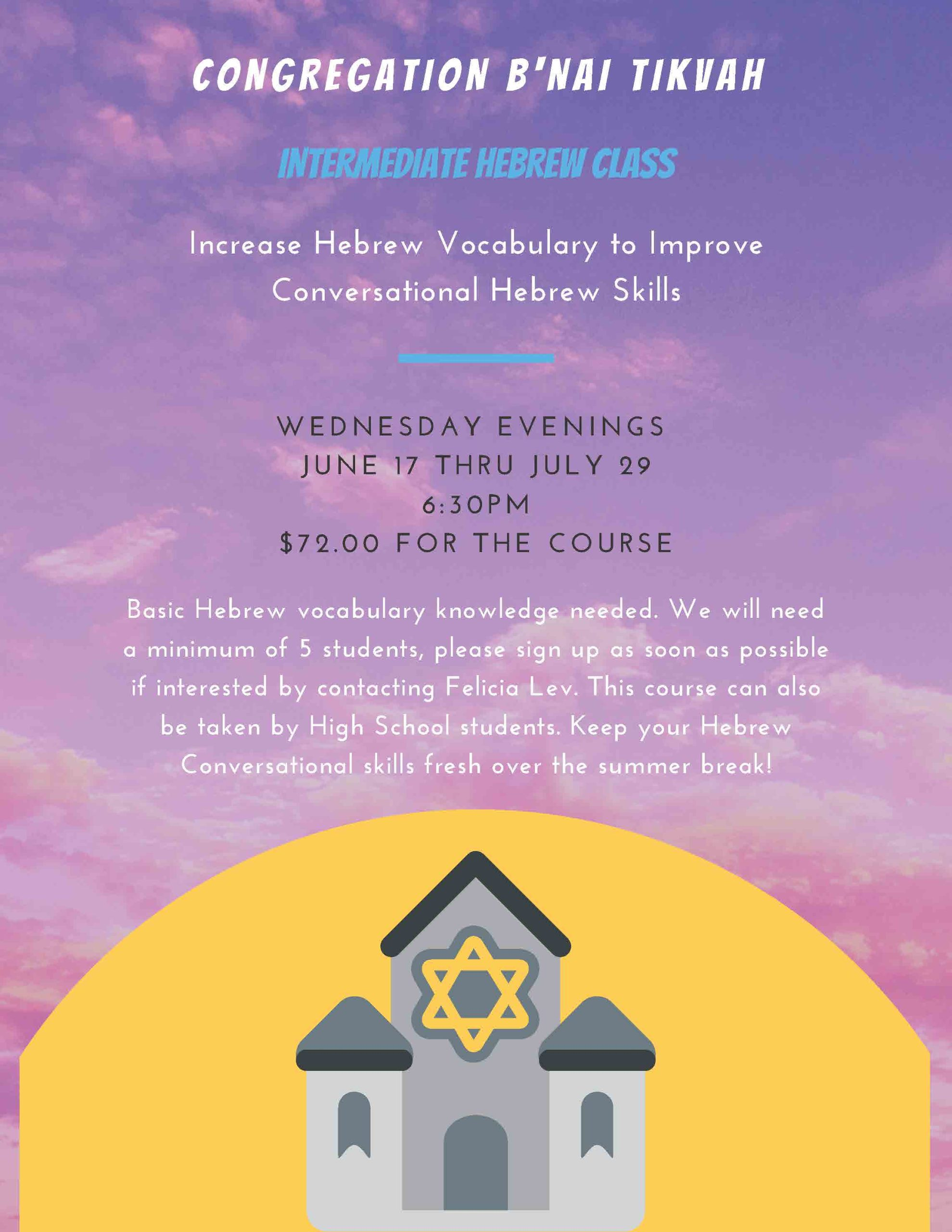 Summer Hebrew Class